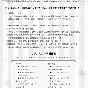 年刊おだやか Vol.4 & Vol.EX