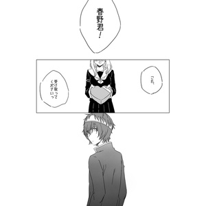 フォーサイシアの蕾【拝春】