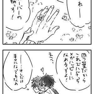 四季春ポストカード+ペーパーセット