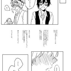コピ本二種セット(四季春人外パロ+拝春)