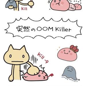 OOM Killerシール