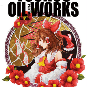 TOUHOU OIL [Acrylic Paintings]  WORKS -東方繪画展ZZYMA展-