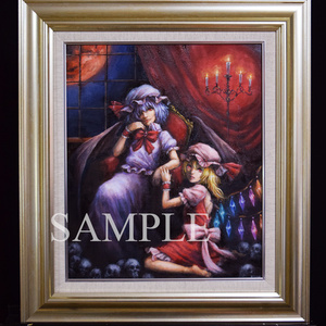 東方油彩原画「スカーレット姉妹の肖像」/レミリア・スカーレット&フランドール・スカーレット F8