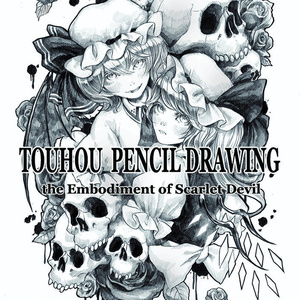 TOUHOU PENCIL DRAWING -the Embodiment of Scarlet Devil-