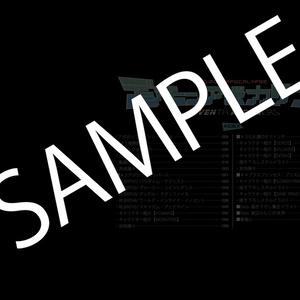 デジモンアポカリプス-SEVENTH AHEADERS-