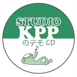 Studio KPPのデモCD