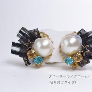【SideM】ビジューのイヤリングorピアス