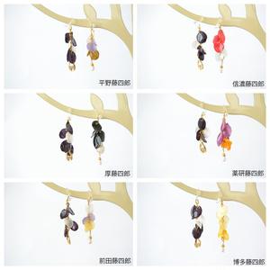 【刀剣乱舞】顕現イメージ * 花びらのイヤリングorピアス【5/2新作追加】