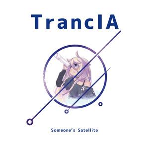 TrancIA(CD Album)