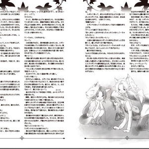 少女展爛会 TRPGルールブック 三訂版 pdf