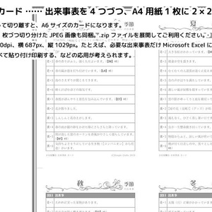 少女展爛会 セッション支援パッケージ(三訂版対応)