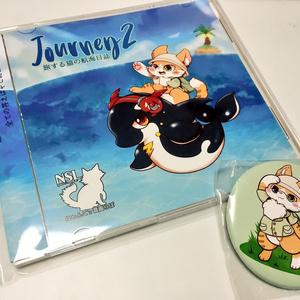 Journey2 - 旅する猫の航海日誌 + フェリックス57mm缶バッジセット