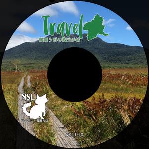 【CDで発送】Travel - 鶴舞う形の観光手帖
