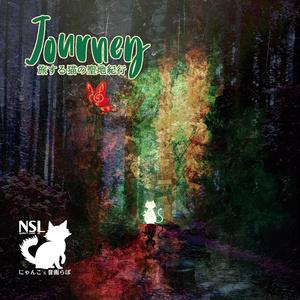 【DL版】Journey - 旅する猫の聖地紀行