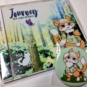 Journey - 旅する猫の聖地紀行 + フェリックス57mm缶バッジセット
