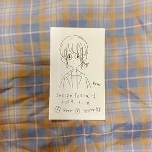 【原画】デザフェス49_no4