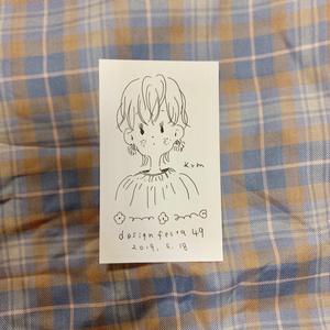 【原画】デザフェス49_no6