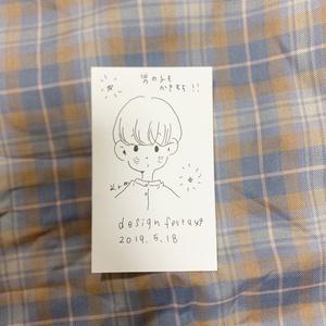 【原画】デザフェス49_no8