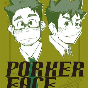 PORKER FACE