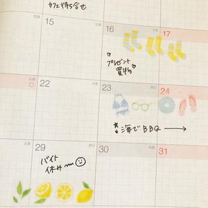 マスキングテープ風 テープシール「レモン」