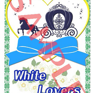 White Lovers