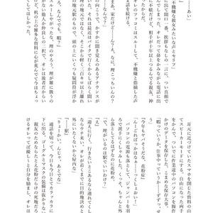 URUWASHI2