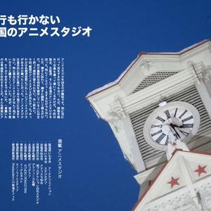CORN FLAKES COMIC vol.10 (発行日:2014年12月30日)