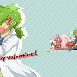 Be my valentine! (本のみ)