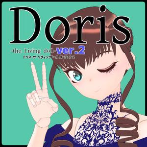 【オリジナル3Dモデル】ドリス・ザ・リヴィングドール [Doris the living doll]]