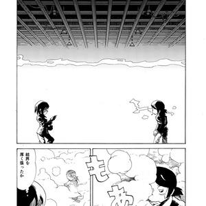 ニコチューウィッチーけむり(7)