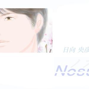 ノスリ ボーイズ インザ スカイ1