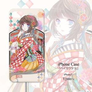 iphoneケース「ハイカラ少女」