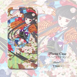 iphoneケース「和服少女」