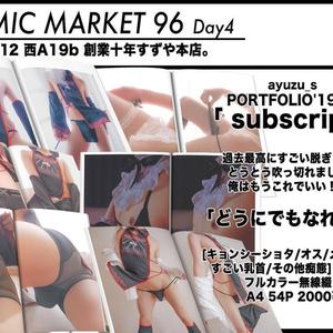【download ver.】「subscript」ayuzu_s PORTFOLIO 2019 SS