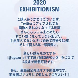 【download ver.】「EXHIBITIONISM」ayuzu_s MEGAFOLIO 2020 SS