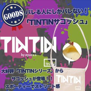 TINTINサコッシュ