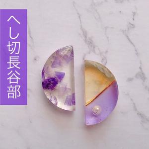刀剣乱舞ー花雫シリーズ[ツートンカラー] (ピアス・イヤリング)