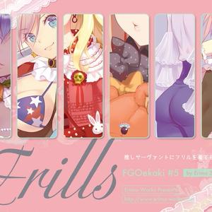 Frills
