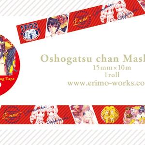 マスキングテープ【RETRO】