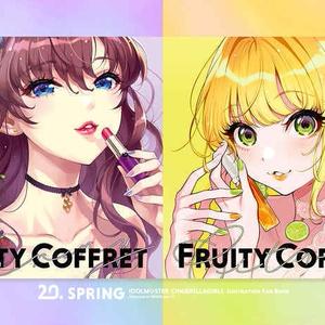 Fruity Coffret セット