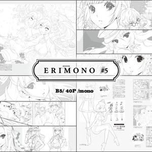 ERIMONO.5