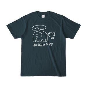 鳥にお尻を刺される象の濃い色Tシャツ