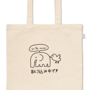 象さんのトートバッグ