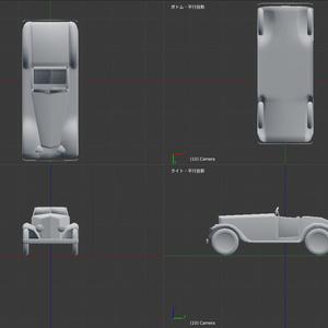 Simple Classic Car
