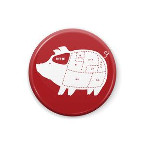 『時子様の豚』缶バッチ