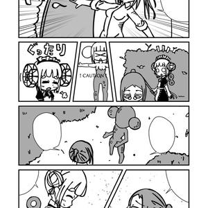 【DL版】ブリトルマーメイド(ねじまきメイドのお話おれんじ)
