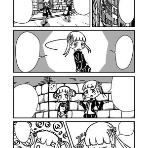 【紙本】アズアゴーレム(ねじまきメイドのお話むらさき)