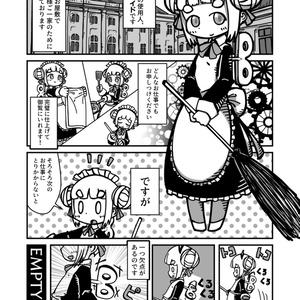 【紙本】ワインドアップメイド(ねじまきメイドのお話こんいろ)