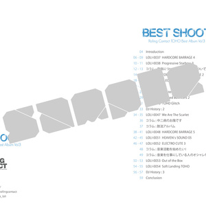 BEST SHOOT Vol.3
