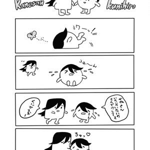 Marshmallow And Gumball kanehori